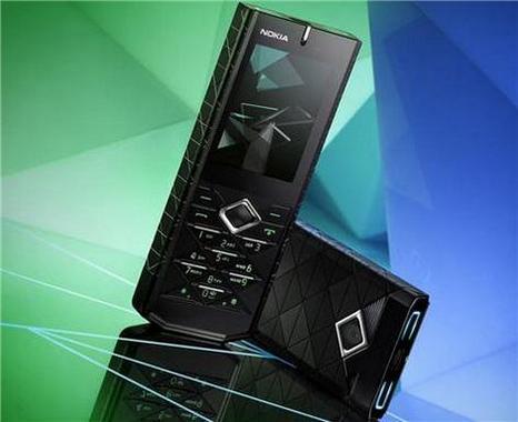 3g-nokia-7900-prism-official.jpg